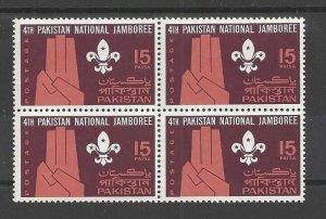 1967 Pakistan Scouts 4th Jamboree block