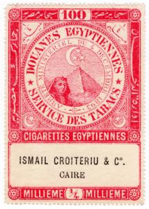 (I.B) Egypt Revenue : Tobacco Duty ¼m (100 Cigarettes)