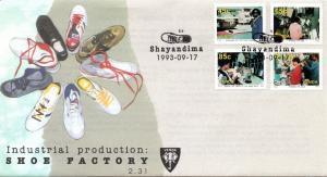 Venda - 1993 Shoe Factory FDC SG 256-259