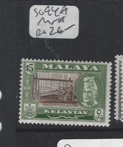 MALAYA KELANTAN   (PP2303B) SULTAN   $5.00  SG 94A  MNH
