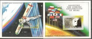 Sierra Leone #1167-71A MNH VF CV $81.00  (ST660L)
