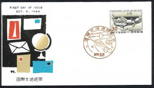 JAPAN SC#704 International Letter Writing Week (1960) FDC (B)