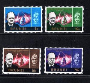 Brunei, Scott 120-123   VF,  Unused, Original Gum,  CV $7.65  ....0980067