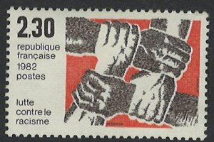 France Scott 1825 MNH!
