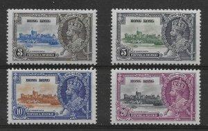 HONG KONG SG133/6 1935 ROYAL SILVER JUBILEE SET MTD MINT
