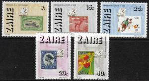 Zaire 1220-24 MNH Stamps on Stamps Set from 1986