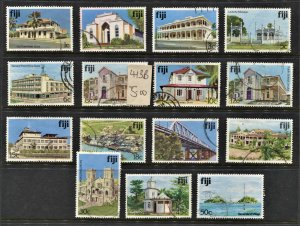 STAMP STATION Fiji #Buildings Short Mixed Used Set - Unchecked