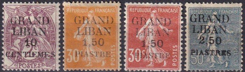 Lebanon #1, 7-9 Unused CV $9.50  (Z3774)