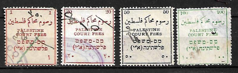 PALESTINE BRITISH MANDATE COURT FEES REVENUE STAMPS NO CURRENCY INDICAT. 1920s