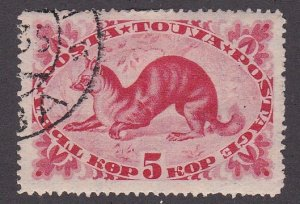 Tannu Tuva # 63, Ermine, Used 1/3 Cat.
