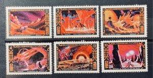 CUBA 1974 SC# 1881-1886 Science Fiction Cosmonaust Day Set x 6 MNH
