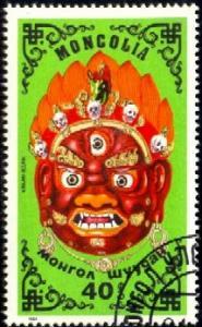 Native Mask, Mongolia stamp SC#1406 used
