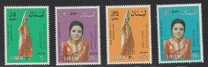 LEBANON - LIBAN MNH SC# C734-C737 MISS UNIVERSE GEORGINA RIZK 1971