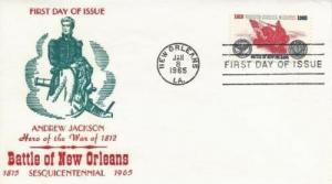 1261 5c BATTLE OF NEW ORLEANS - Centennial