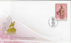 Thailand to Commemorate the Centenary demise of King Rama V Stamps Cover R17266