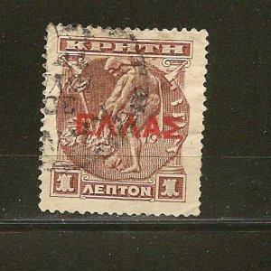 Crete 111 Used