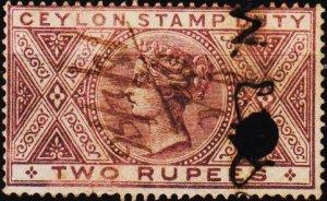Ceylon. Date? 2R Stamp Duty. Fine Used