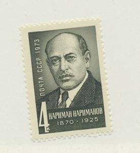Russia Scott #4135, Nariman Narimanov Issue From 1973 - Free U.S. Shipping, F...