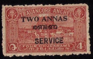 Travancore-Cochin Unused,MNG 4a On 4ch Overprint Very Fine