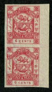 North Borneo SC# 41 Coat of Arms imperf pair 6c MH/MNH
