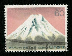 Japan, 60 sen (Т-5663)