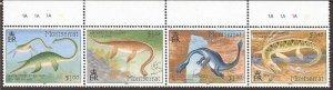 Montserrat - 1994 Aquatic Dinosaurs on Stamps - 4 Stamp Strip - Scott #844