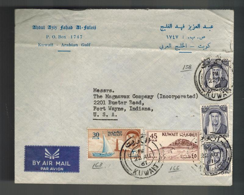 1961 Kuwait airmail cover to Magnavox Fort Wayne Indiana USA