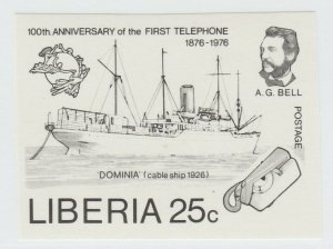 Liberia imperf- missing colors stamp 7-12-21  MNH Gum - Scarce