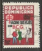 Dominican Republic RA25 VFU Y852-1