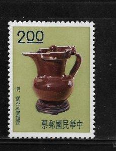 CHINA, 1294, MINT HINGED HINGE REMNANT, ANCIENT CHINESE ART