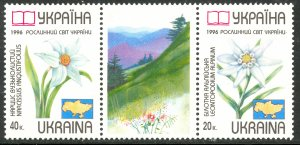 UKRAINE 1996 FLOWERS Set with Label as Strip Sc 249-250 MNH