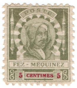 (I.B) French Morocco Local Post : Fez-Mequinez 5c