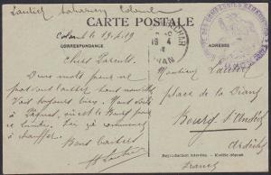 ALGERIA 1919 military postcard - 'Sahara Company' handstamp etc............53654