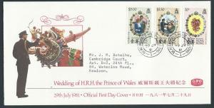 Hong Kong  SG 399 - 401 FDC  VFU  Royal Wedding 1981