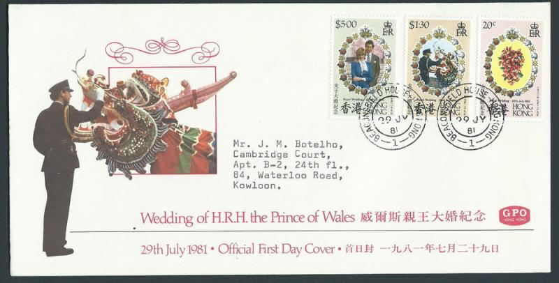 Hong Kong  SG 399 - 401 FDC  VFU  Royal Wedding 1981