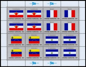 United Nations Scott 333-336 (1980) Flag Series Sheet, Mint NH VF C