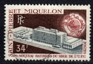 St Pierre & MIquelon #398 F-VF Used CV $8.50 (X3573)
