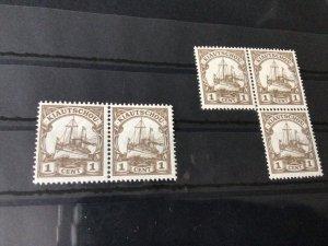 German Colonies Vintage  mint never hinged stamps Ref 52000