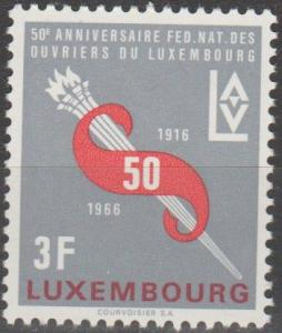 Luxembourg #435 MNH F-VF (SU439L)