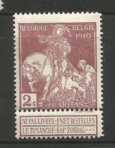 BELGIUM, B6, MINT HINGED, ST. MARTIN OF TOURS DIVIDING HIS CLOAK