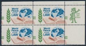 #1575 VAR. 10¢ WORLD PEACE THROUGH LAW ZIP BLK/4 MAJOR COLOR SHIFT ERROR BR4990