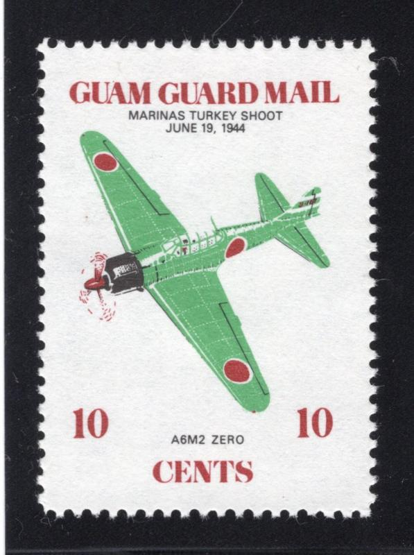 Guam Guard Mail Commemorative - Mint - N.H.