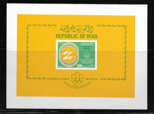 IRAQ, UNLISTED , MNH, S.S, 1976 OLYMPIC GAMES
