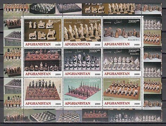 Afghanistan, 2000 Cinderella issue. Chess Sets sheet of 9. 20000 value.