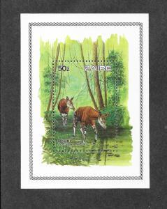 Zaire 1172 Mint NH MNH Souvenir Sheet Okapi