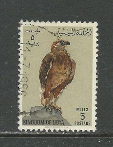Libya Scott catalogue # 269 Used