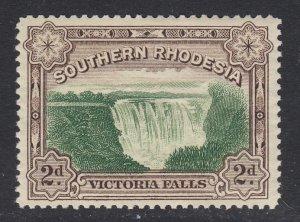 Southern Rhodesia, Sc 31 (SG 29), MNH