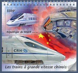 NIGER - 2019 - Chinese High Speed Trains - Perf Souv Sheet - MNH