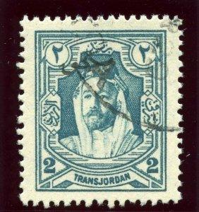Transjordan 1929 Postage Due 2m greenish blue very fine used. SG D184. Sc J24.