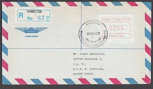 NEW ZEALAND 1986 $2.05 Map Frama on FDC Registered to Latvia ...............A936